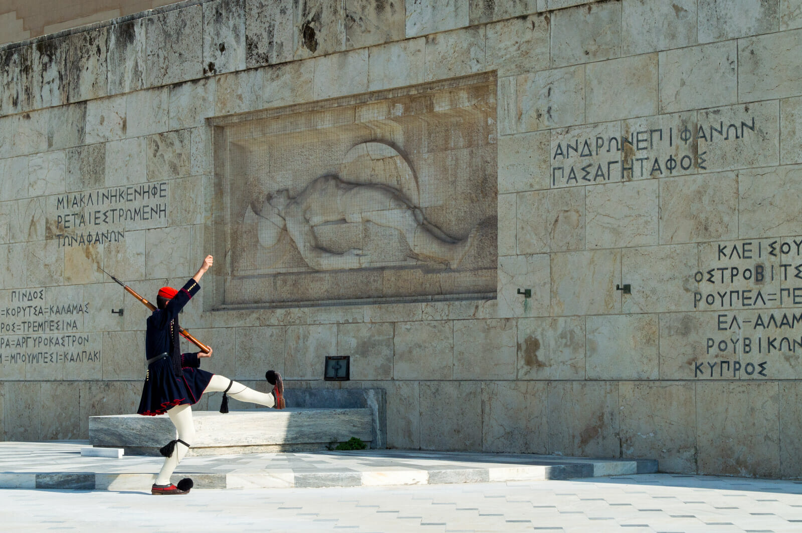 The guards at Athens, Greece