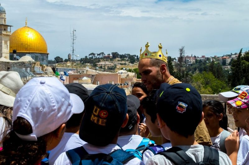 King Solomon and the Temple Mount
