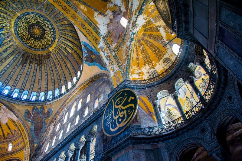Inside the Hagia Sophia of Turkey