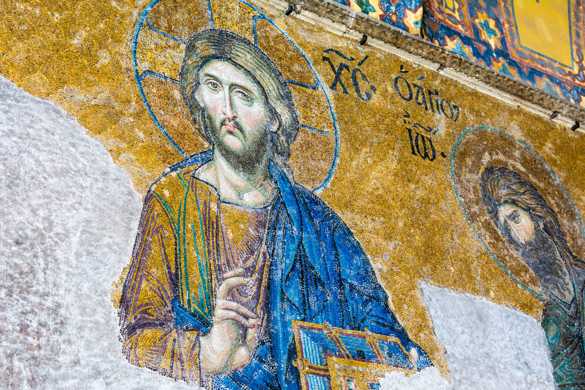 The Byzantine Mosaics at Hagia Sophia